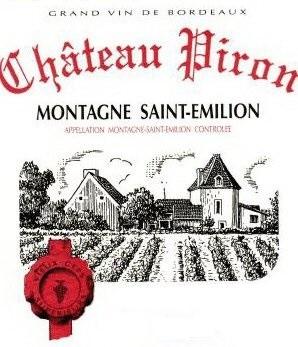 Piron (Château)- Domaine Fressineau Frères